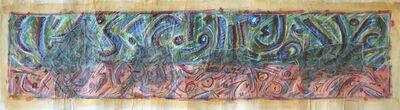 Vera Tamari, 'Calligraphy', 2018