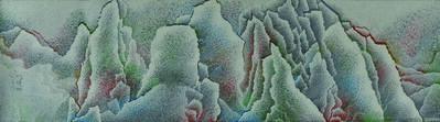 Qiu Deshu 仇德树, 'Fissure -- Formidable Peaks', 2009