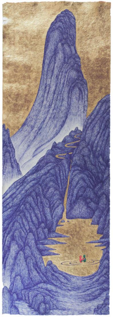Yao Jui-chung 姚瑞中, 'Wonderful Sau-Luan Hot Spring', 2007