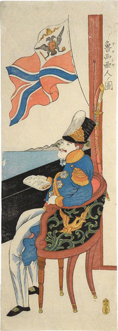 Nagasaki School, 'Russian Officer', ca. 1854