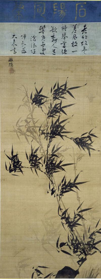 Yi Jeong, 'Bamboo in the Wind  ', Joseon dynasty (1392–1910)