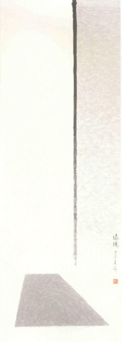 Kan Tai Keung, 'Cold Rock 冷石', 2003
