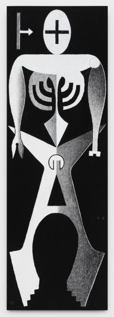 Anton van Dalen, 'Human Logo #6', 1992