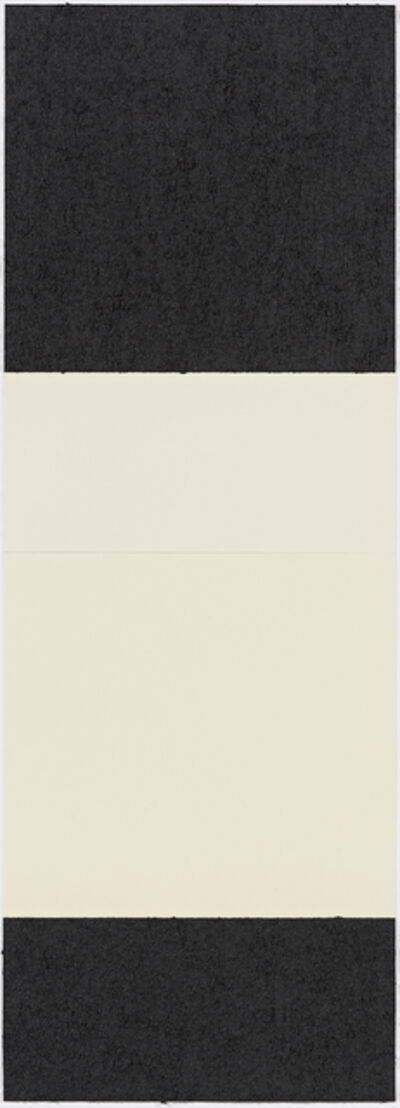 Richard Serra, 'Reversal VII ', 2015