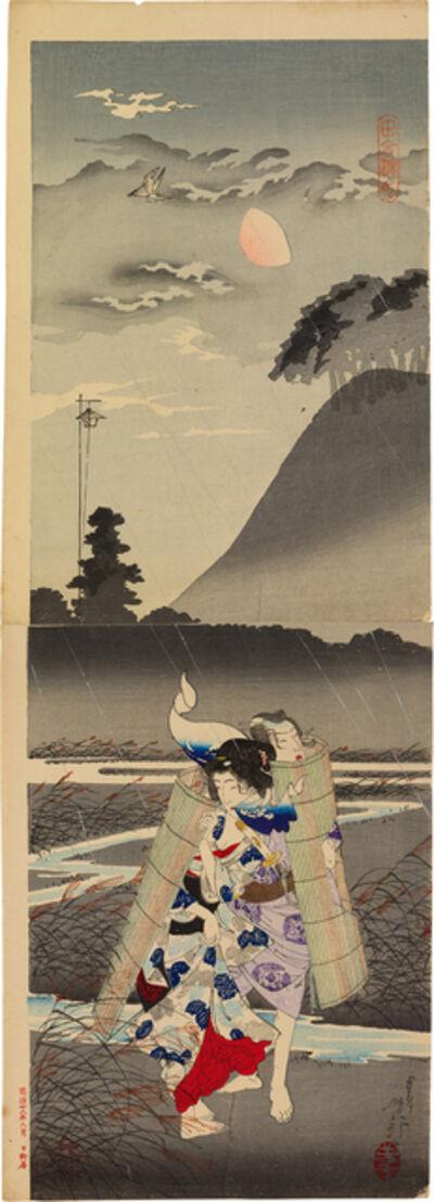 Tsukioka Yoshitoshi, 'Rustic Genji', 1885