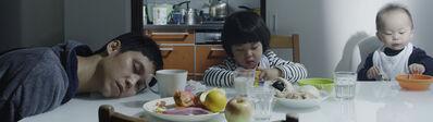 Hui-Yu Su, 'Papa's Not Here', 2014