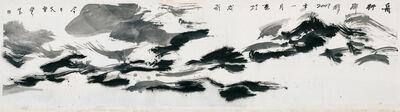 Li Huasheng 李华生, '0701', 2007