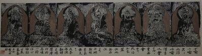 Wang Mansheng 王满晟, 'Seven Buddhas 七佛', 2012