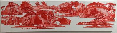 Sea Hyun Lee, 'Between Red-014DEC', 2014