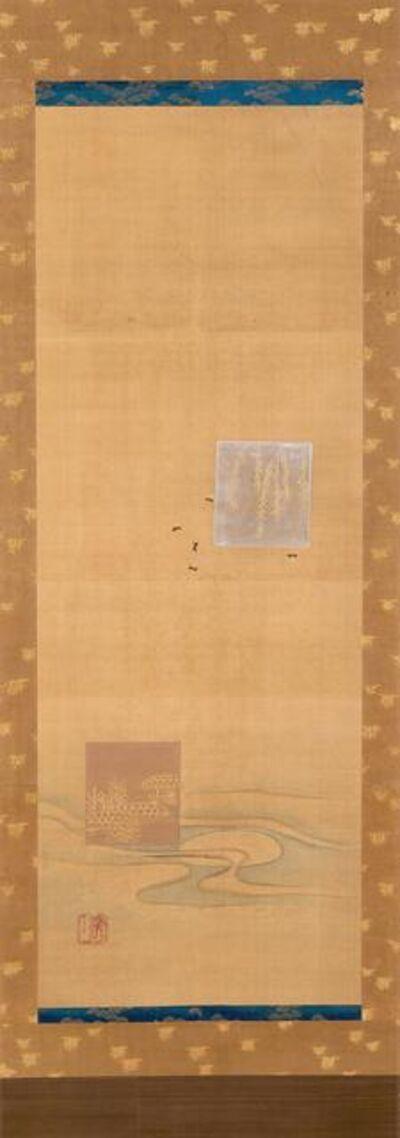 Nakamura Hōchū, 'Eight Views of Yamato: Fireflies at Sahogawa and Moon on Sarusawa Pond', about 1800