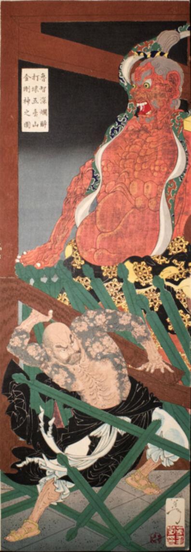Tsukioka Yoshitoshi, 'Guardian God and Rochishin', 1895