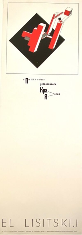 El Lissitzky, 'Rare Oversize Silkscreen Poster', ca. 1980