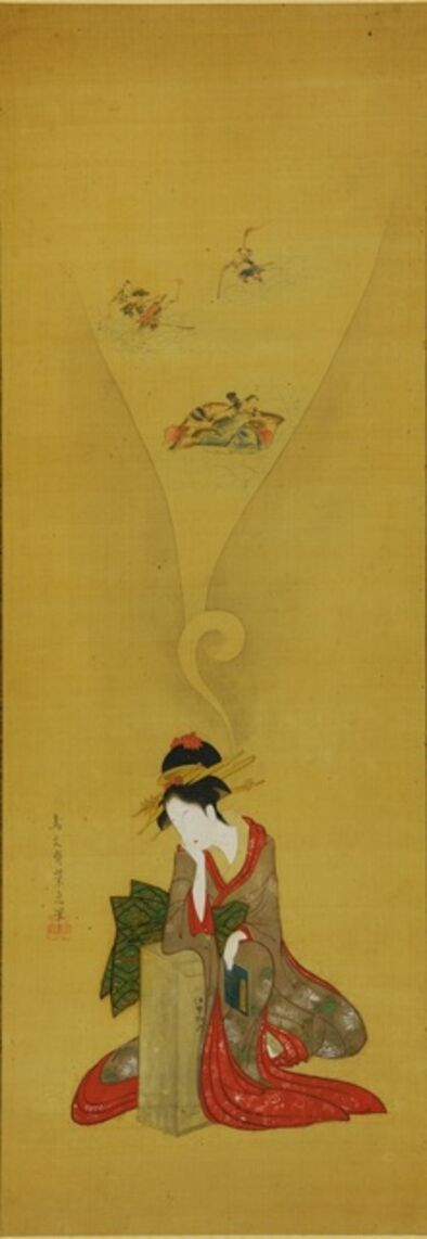 Chobunsai Eishi, 'Young woman dreaming of Ise Monogatari', ca. early 19th Century