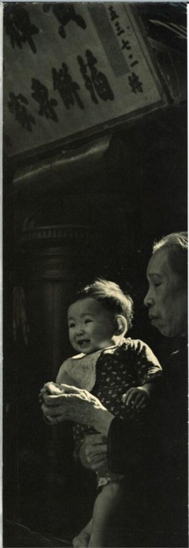Fan Ho, ''Grandma and Me' Hong Kong', 1962