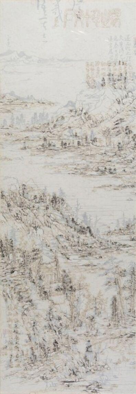 Wang Tiande 王天德, '后山图02', 000