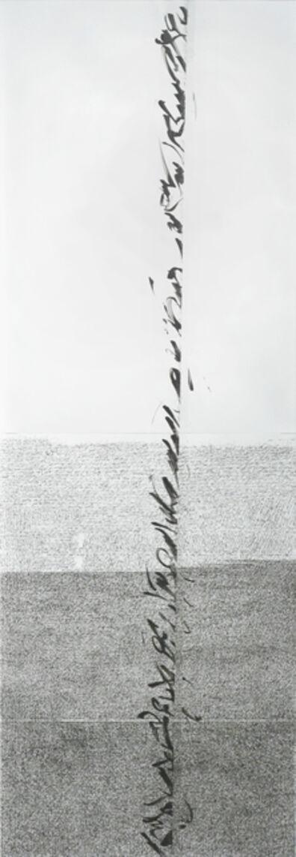 Mostafa Nourbakhsh, 'Untitled', 2018