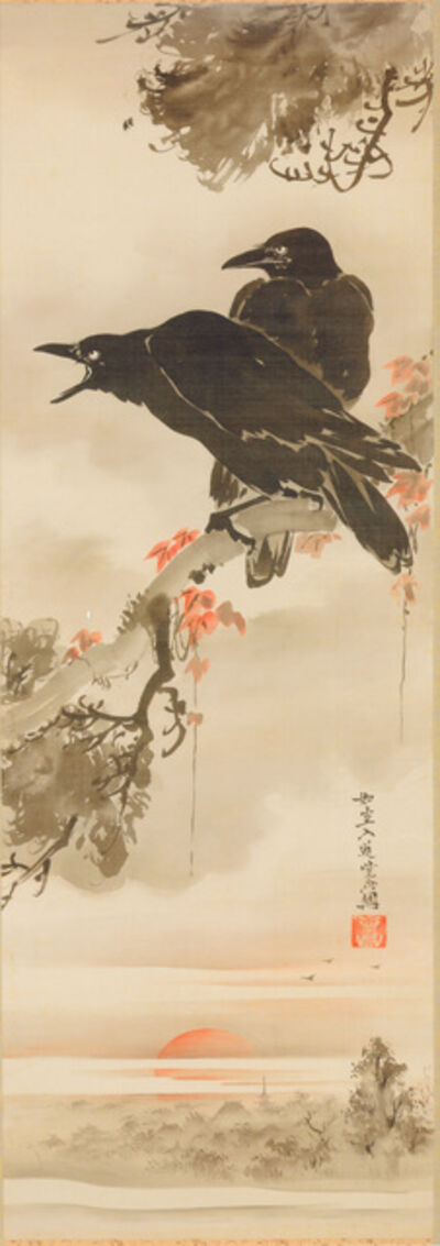 Kawanabe Kyosai, 'Two Crows on a Branch Overlooking Asakusa at Dawn', 1883