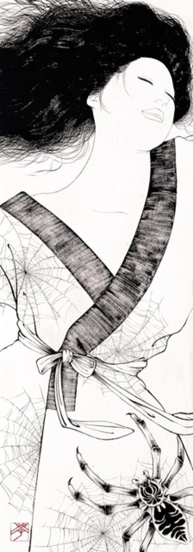 gaku azuma, 'Living on the cobweb', 2002