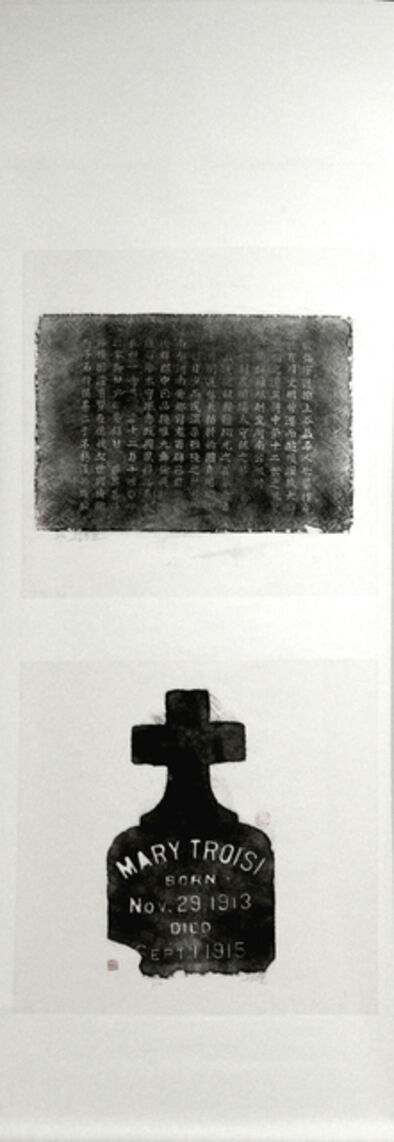 Qiu Zhijie, 'Grinding the Steele (Tombstone) 1', 2001