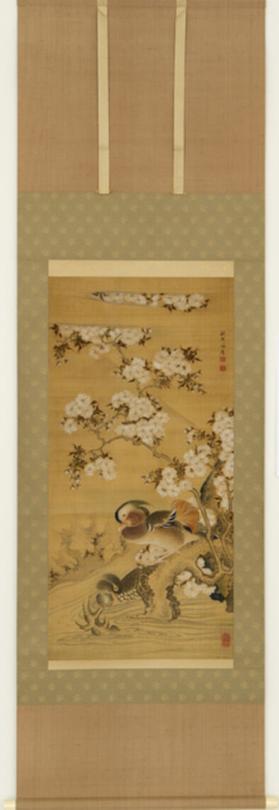 Nagasaki School, 'Pair of Mandarin Ducks (T-3652)', Edo period (1615, 1868), ca 1800