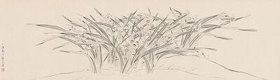 Zhang Yirong 張藝蓉, 'Daffodils  水仙', 2017