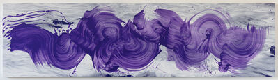 James Nares, 'Viral Beat', 2020