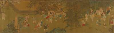 Attributed To Qiu Ying, 'One Hundred Children at Play'