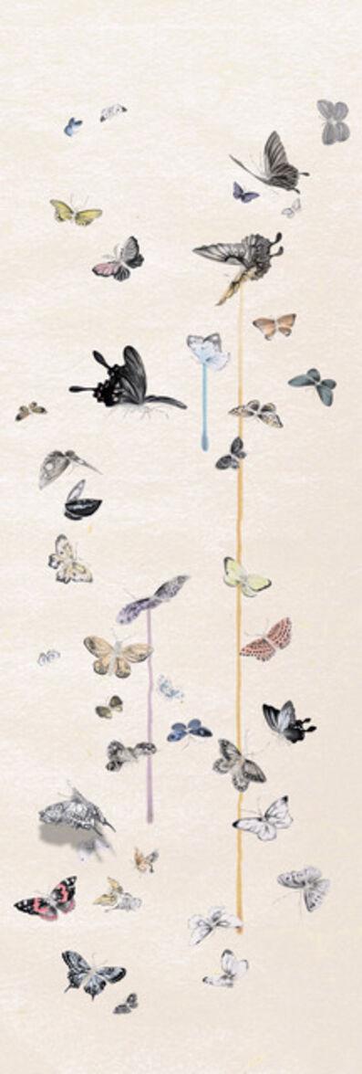 Tabaimo, 'Chirping', 2016