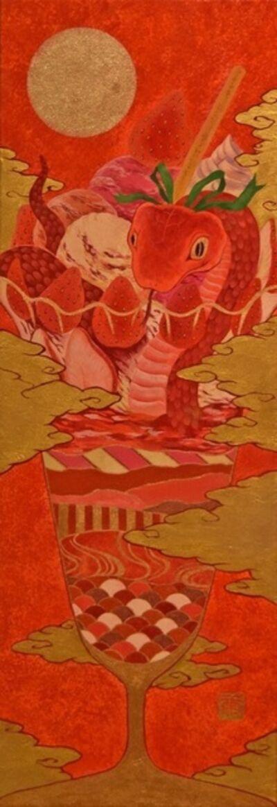 Koki Tsujimoto, 'Kiicho snake strawberry sweets', 2017