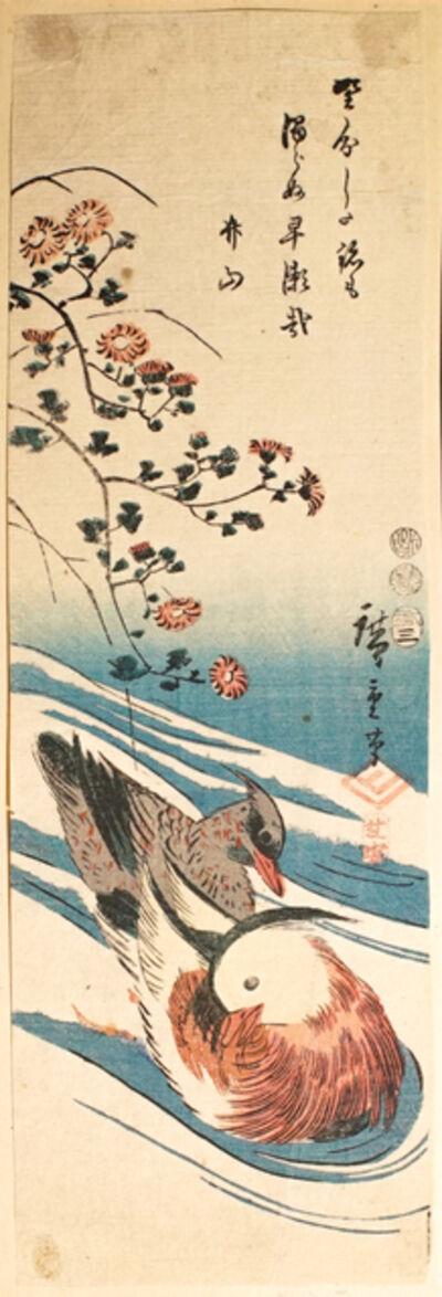 Utagawa Hiroshige (Andō Hiroshige), 'Mandarin Ducks', 1853