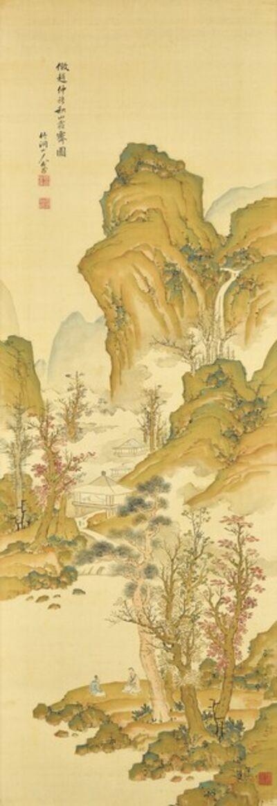 Nakabayashi Chikutō, 'Fog Burning of Autumn Mountain', end 1700s-early 1800s