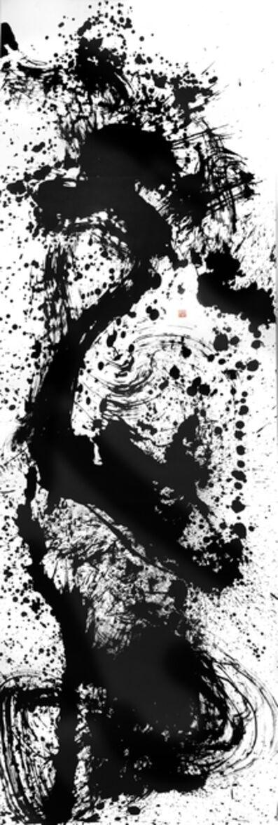 Julie Hsieh, 'Dance Ink Forest 3', 2019