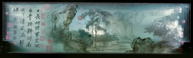 Xia Xiaowan 夏小万, 'Chinese Ancient Landscape of Tang Yin  古山水之唐寅', 2007
