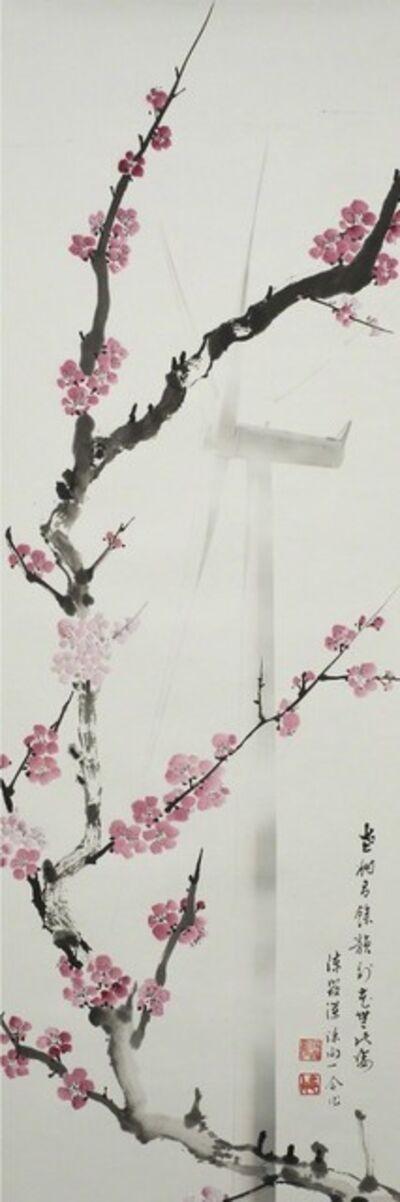 Mark Chen, 'Plum Flower and Wind Turbine (Original)', 2015