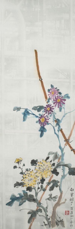 Mark Chen, 'Chrysanthemum and Coal Power Plant (Original)', 2015