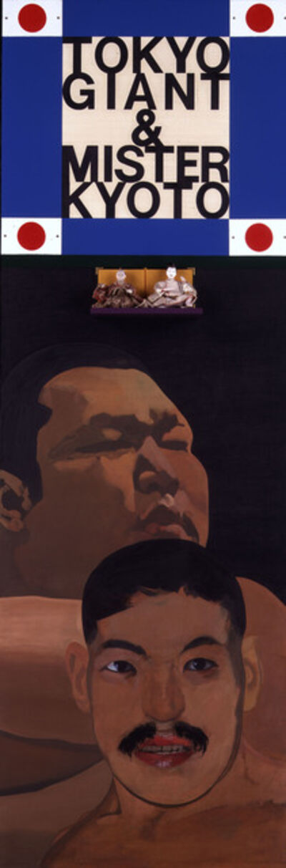 Peter Blake, 'Tokyo Giant & Mister Kyoto', 1975-1999