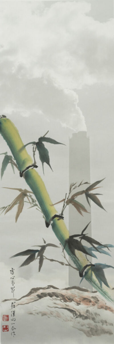 Mark Chen, 'Bamboo and Smoke Stack (Replica)', 2015