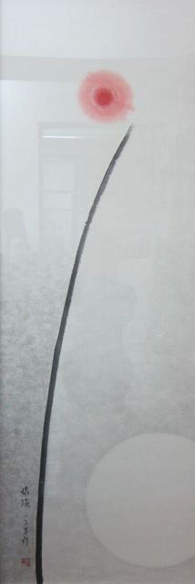 Kan Tai Keung, 'Beyond the Window 窗外', 2003