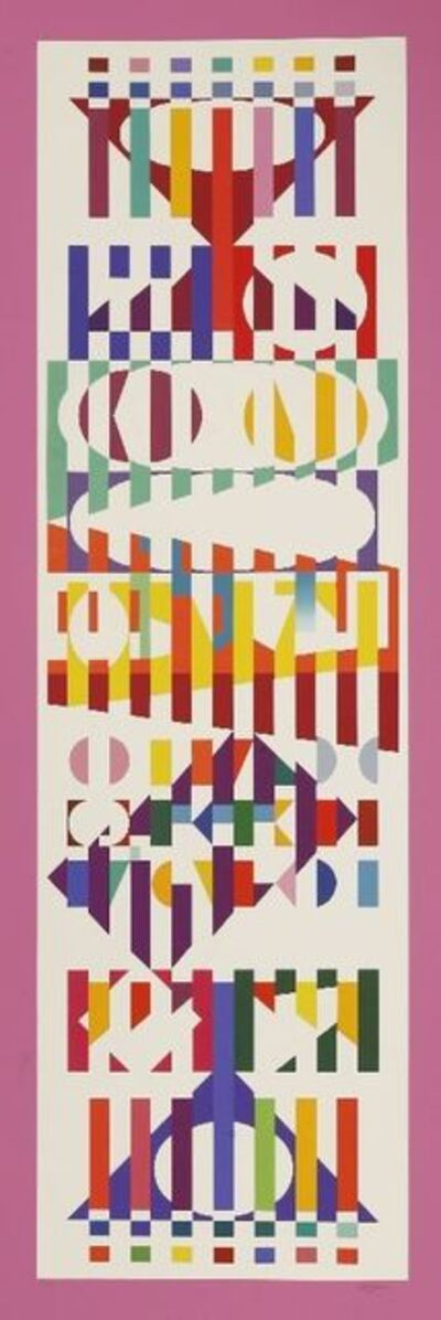 Yaacov Agam, 'From The Menorah Series', c.1985