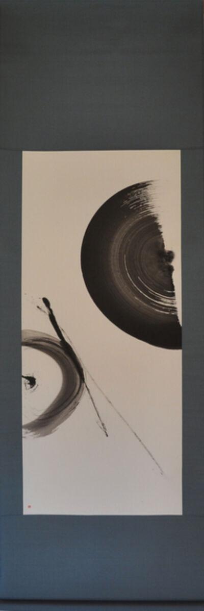 Yuuko Suzuki, ' Untitled 190111', 2019