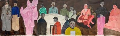 Zhao Gang, 'China Party 2020', 2019