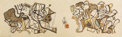 Yuan Wu Zheng  郑元无, 'Yin and Yang', 2016