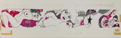 Keiichi Tanaami, 'TOC Batman', 1969