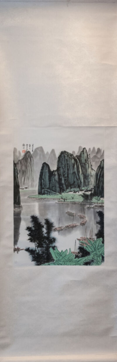Bai Xue Shi, 'Scenery of Li River in Spring', 1977