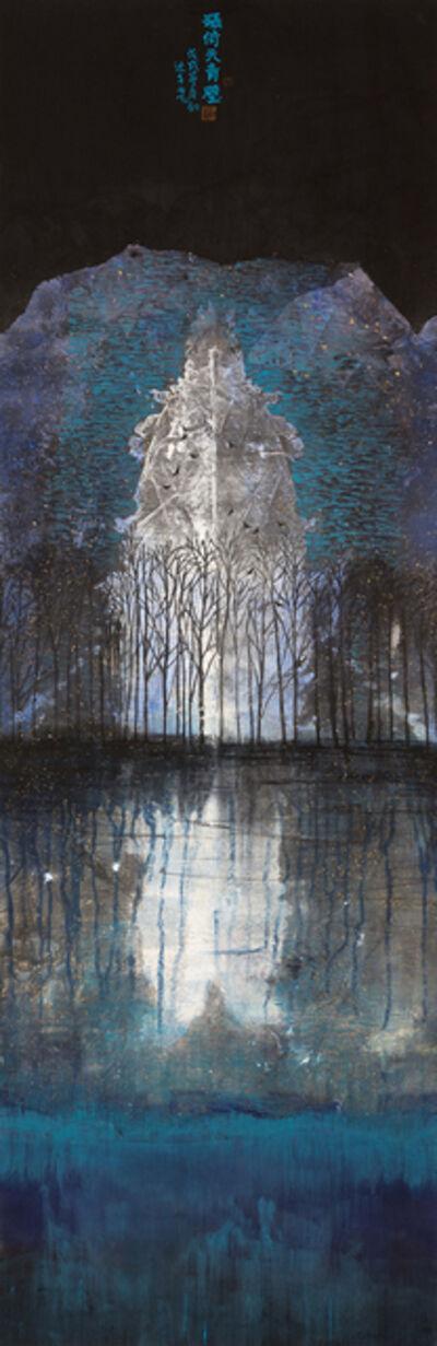 Zi Yao 子尧 Shen 沈, 'The Obelisk', 2018