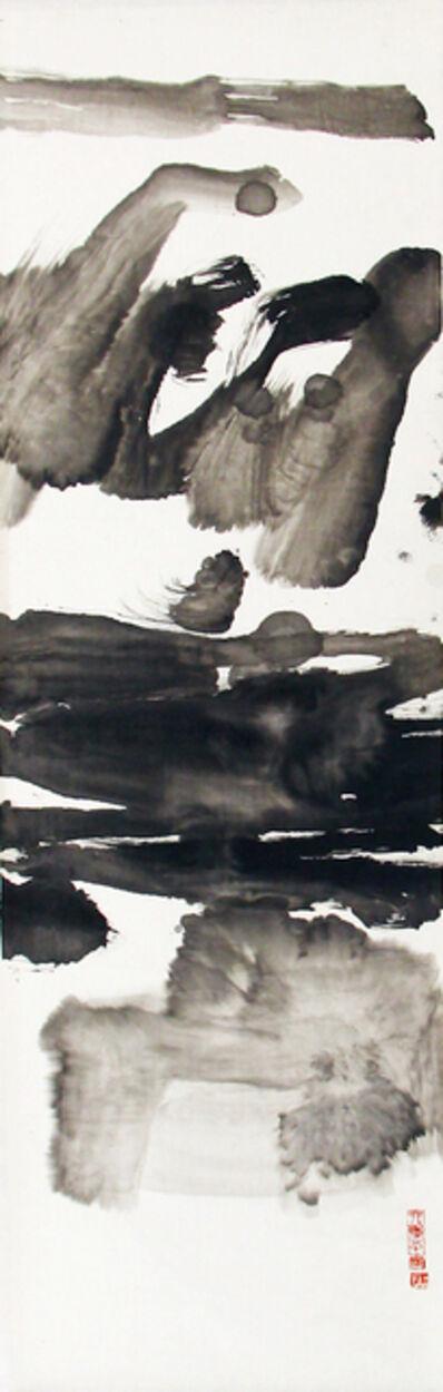 Cai Heng 蔡珩, 'Fluidity 1 随笔 一', 2013