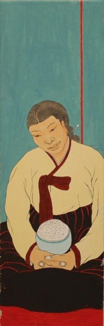 Suknam Yun, 'Portrait of Kim Manduk', 2019