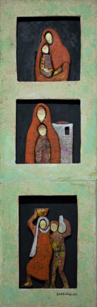 Nabil Anani, 'Neighbours', 2004
