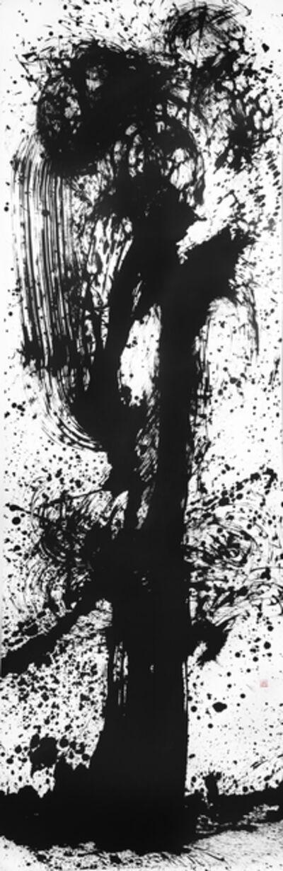 Julie Hsieh, 'Dance Ink Forest 1', 2019