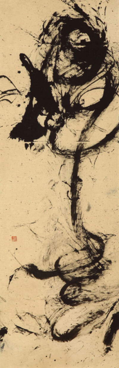 Hsu Yung Chin 徐永進, ' A Return to Purity 歸真', 2014